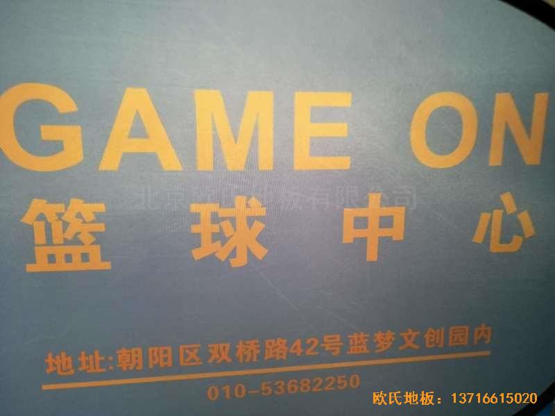 北京game on篮球馆运动木地板安装案例3