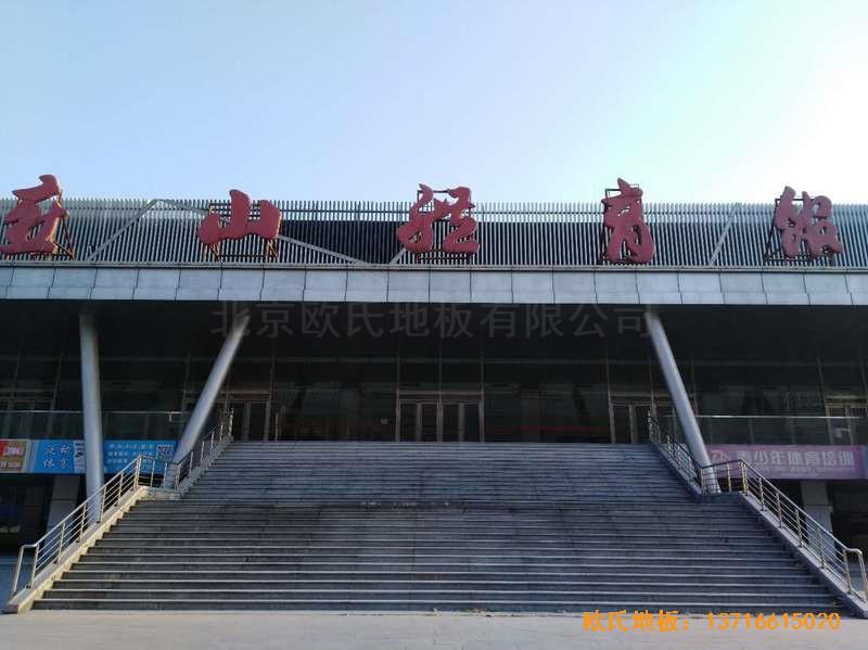北京房山区燕山体育馆运动木地板施工案例0