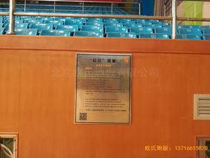 赣州体育馆体育木地板安装案例