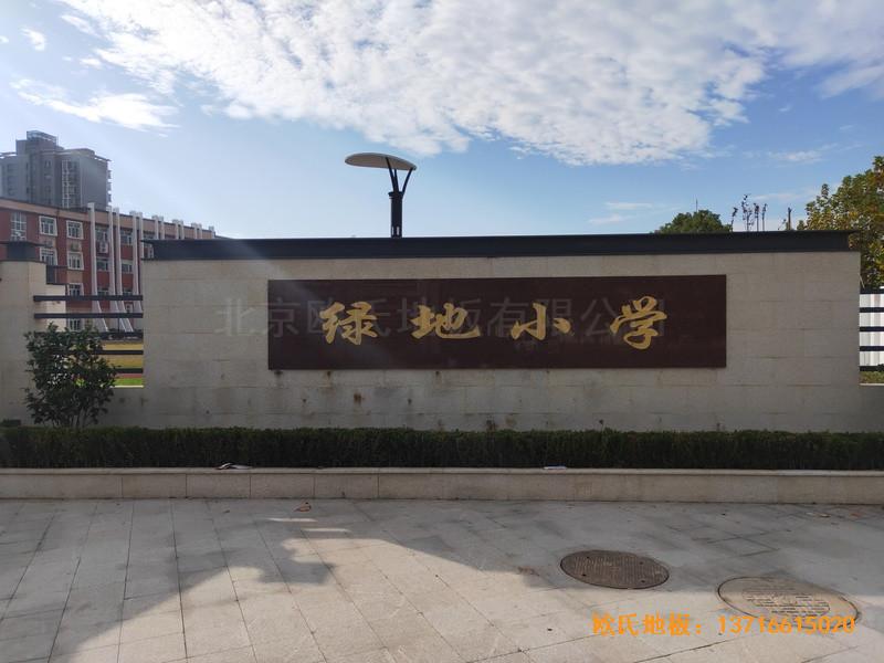 上海丰庄西路绿地小学舞台体育地板安装案例