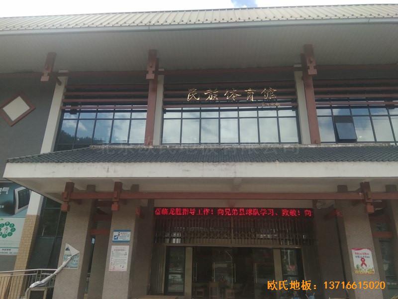 广西桂林龙胜县民族体育馆体育地板铺装案例