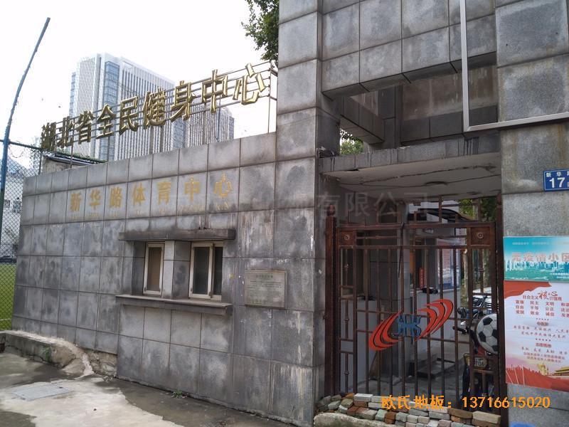 湖北武汉新华路体育场羽毛球馆体育地板铺设案例