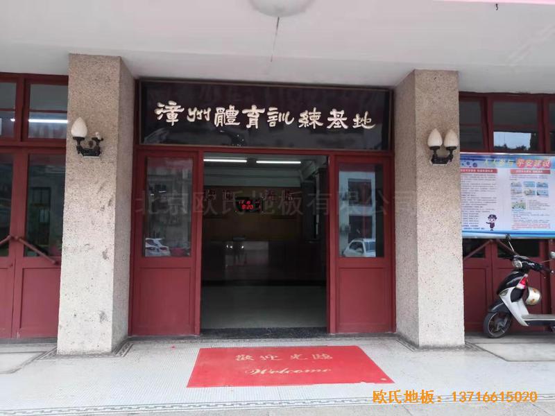 福建中国女排中国队训练基地排球场馆体育地板铺设案例