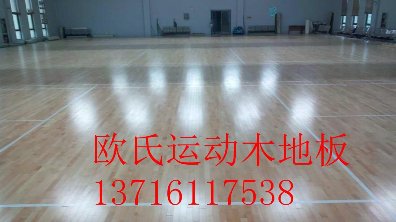 枫木运动木地板生产安装