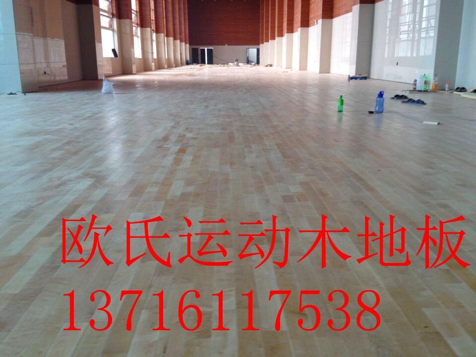 体育木地板材质