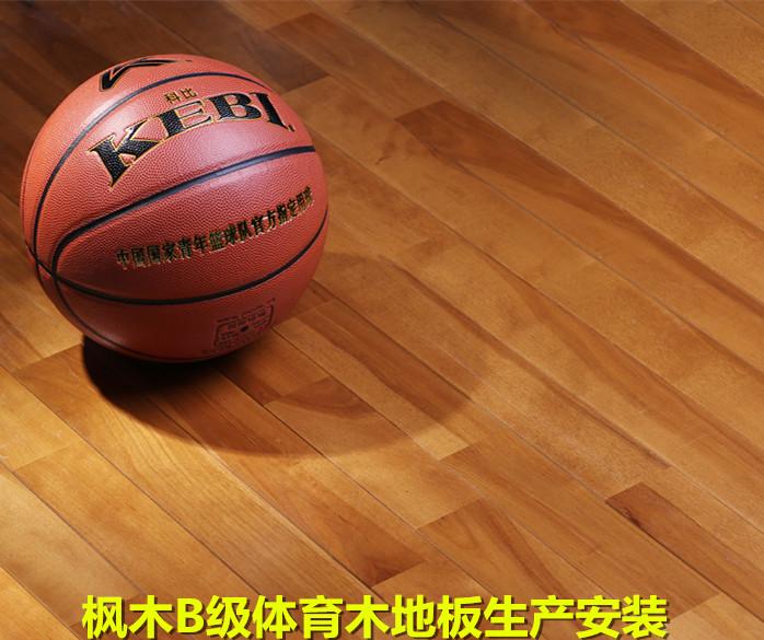 解决了由于运动木地板龙骨和基层地板长期不通风而