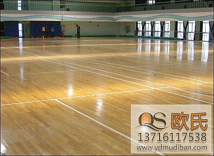 实木体育地板的安装工艺