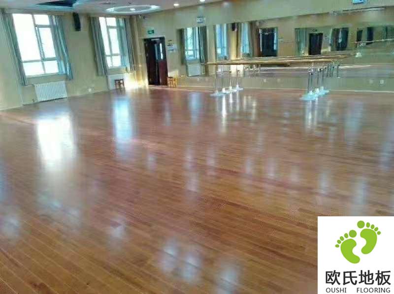 舞蹈场馆木地板解决方案